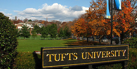 Foto de la universidad de Tufts en Boston